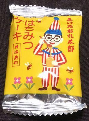 大阪名物、くいだおれ太郎 はちみつケーキ